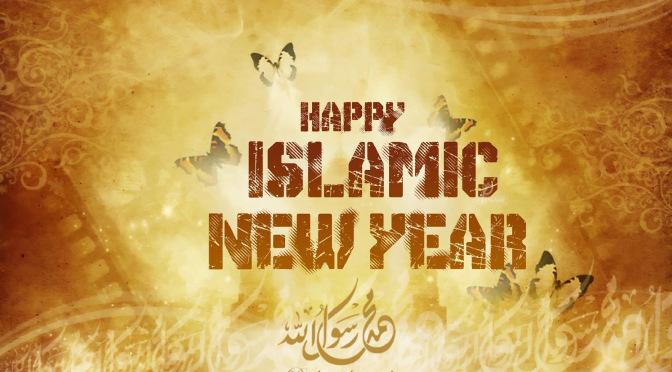 kumpulan-kata-mutiara-dan-pantun-ucapan-tahun-baru-islam-1437-h